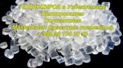 Polystyrene shock-resistant in Uzbekistan