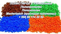 Polystyrene foundry in granules
