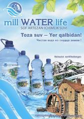 Вода бутилированная Mill Water Life