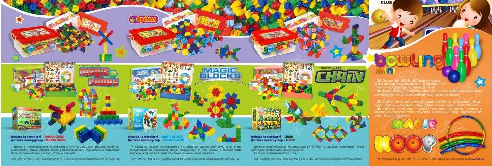 detskij_konstruktor_volshebnye_kubiki_magic_cubes