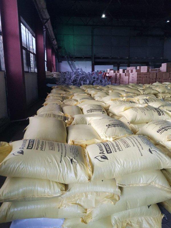 ammofos_proizvodstva_kazfosfat_vsego_4000_sum_kg