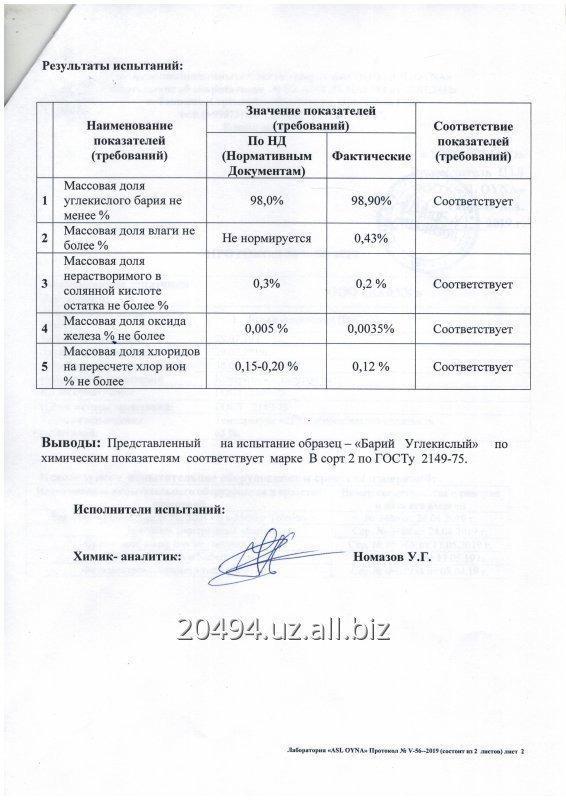 barij_karbonat_uglekislyj_vaso3