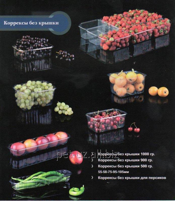 kontejnery-250-g-500-g-1000-g-iz-pet-dlya-fruktov