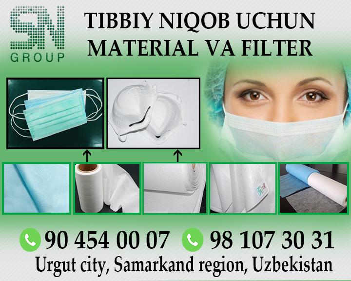material_dlya_maski_i_respiratorov