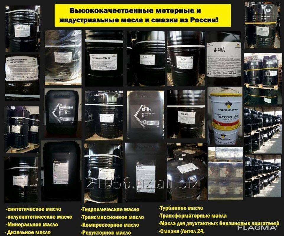 rosneft_motornye_i_industrialnye_masla_i_smazki_iz