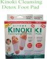Детоксикационные пластыри для стоп Kinoki Detox