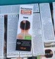 Спрей для роста волос Эксидерм