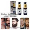 Питательное масло для бороды Hemani Beard nourishing oil