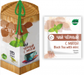 Tea black with mint a scattering of 50 g