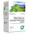 Мелисса лекарственная Россыпь 50г