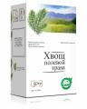 Herbes de prêle de champ (Equisetum arvense)