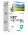 Эрва шерстистая (Пол-пола) россыпь 50 г
