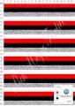Трикотажное полотно Код 3063
