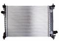 Радиатор  в сборе МТ для Nexia R3 (T250)