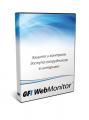 Программный веб-фильтр для контроля доступа сотрудников в интернет GFI WebMonitor