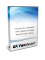 Факс-программа GFI FAXmaker