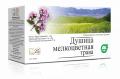 Душица мелкоцветная трава в фильтр-пакетах 25гр