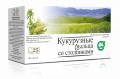 Кукурузные рыльца в фильтр-пакетах 25г