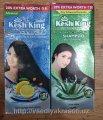 Шампунь для волос Kesh king