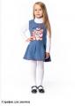 Одежда праздничная детская
