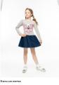 Детский трикотаж ABS Textile Company