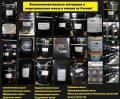 Компрессорное масло Роснефть серии VDL 46/68/150/220 Официальный дилер Rosneft из первых рук
