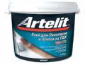 Клей для линолеума и плиток ПВХ ARTELIT WB-170