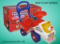 Машина детская МАК 006