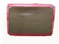 Радиатор водяной АР330-1301.015
