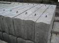 Blocks are concrete reinforced concrete