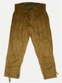 Ватные брюки