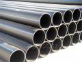 Polyethylene pipes diameter 110