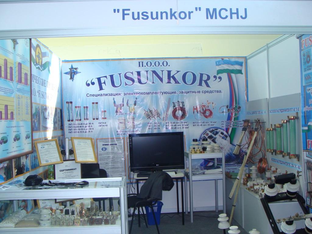 Фусункор, ООО