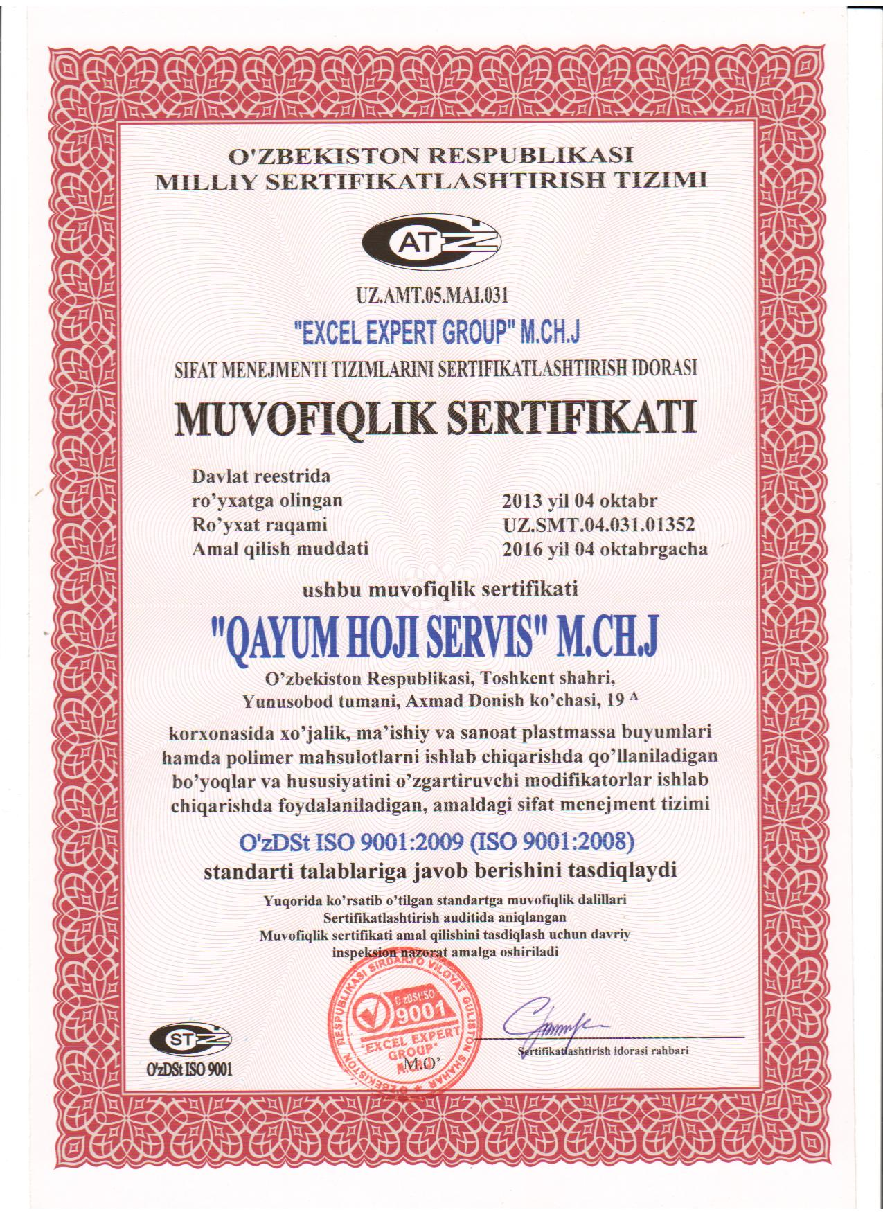 Qayum Hoji Servis, OOO