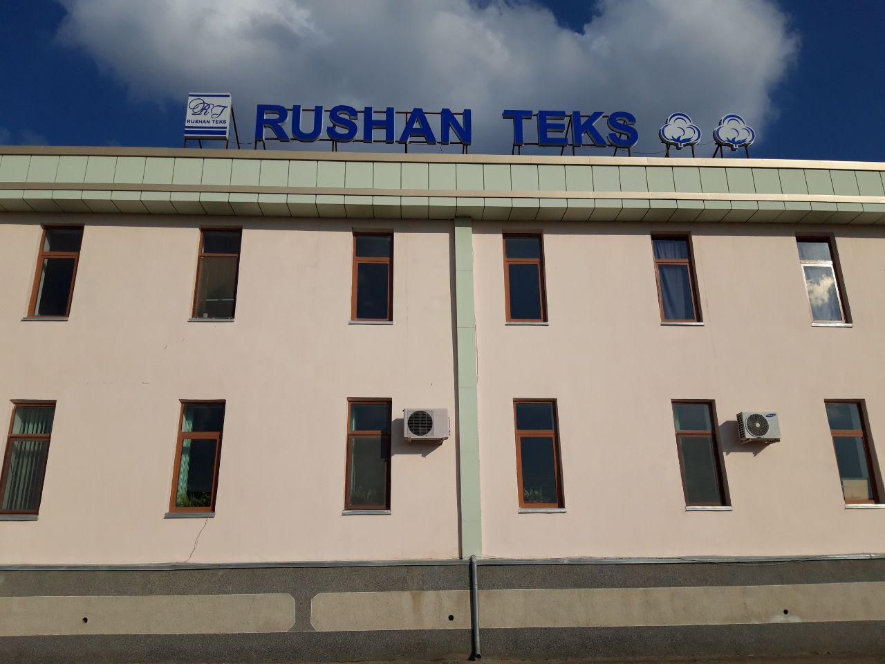 Rushan Teks, ООО