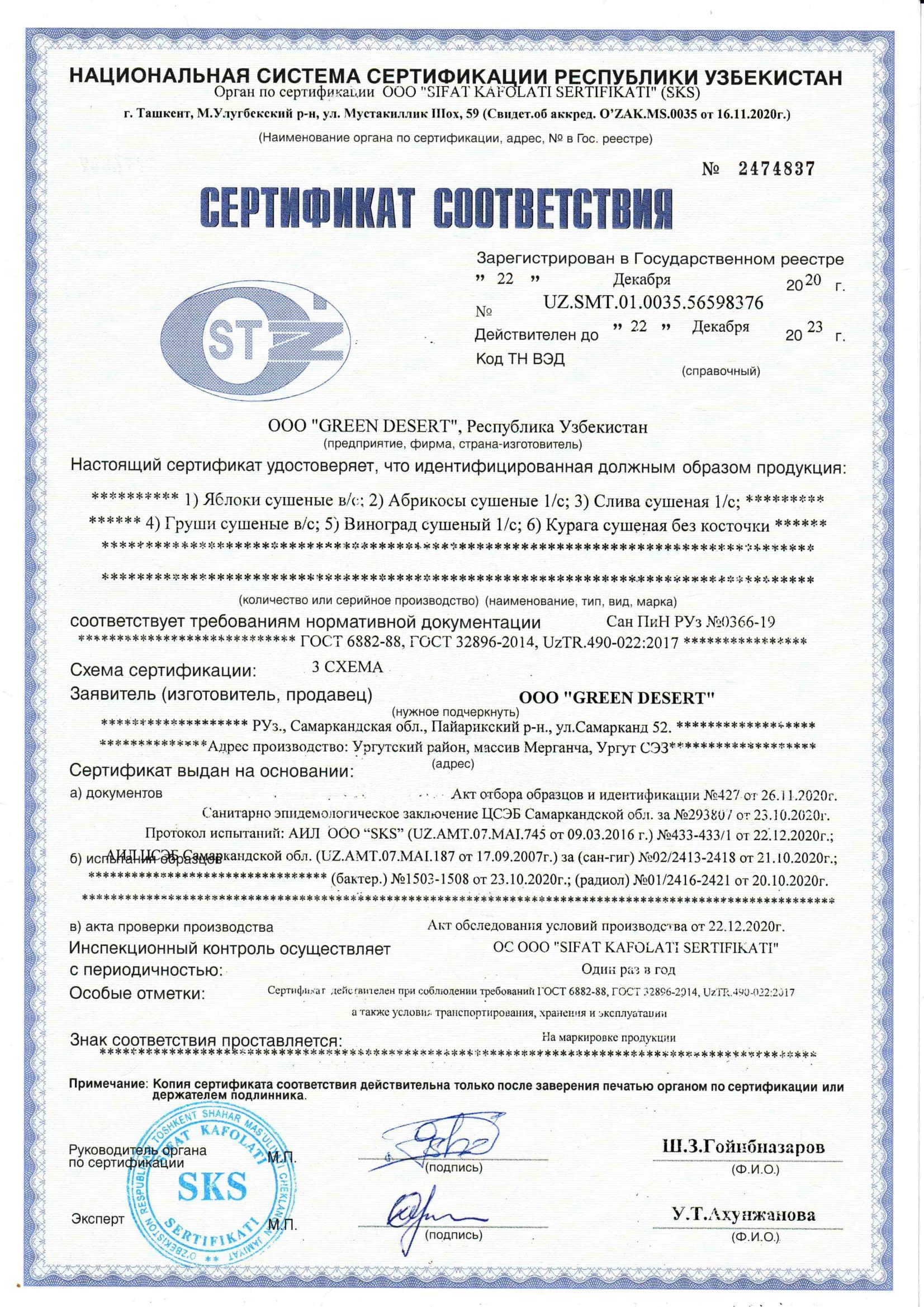 ECOFRUIT® of Uzbekistan