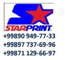 Star Print Design, Ташкент