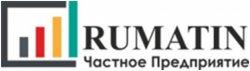 Rumatin, Частное Предприятие