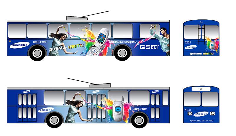 Заказать рекламу в транспорте скачать alex clare too close dubstep реклама яндекса