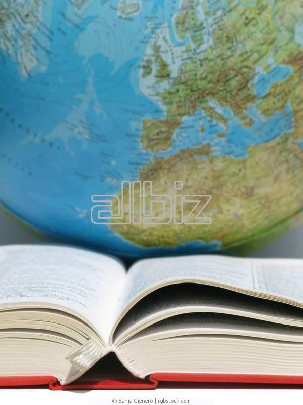 Изучение английского языка в группах