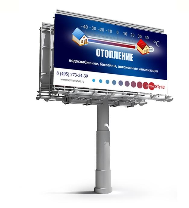 Бесплатные сайты для размещения рекламы