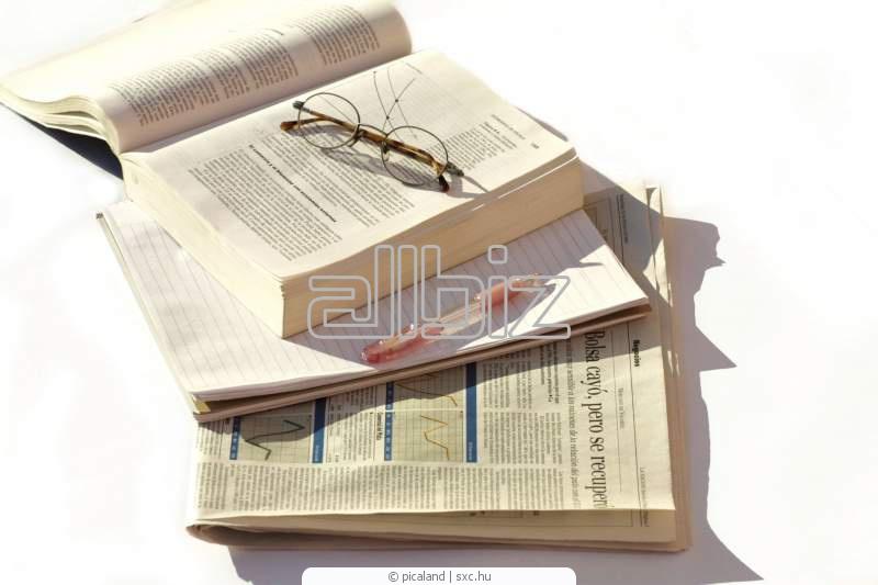 Заказать Услуги консультантов по инвестициям в ценные бумаги
