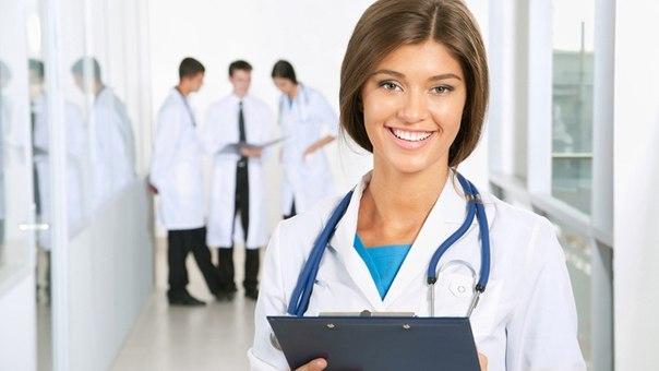 Заказать Консультации медицинских специалистов