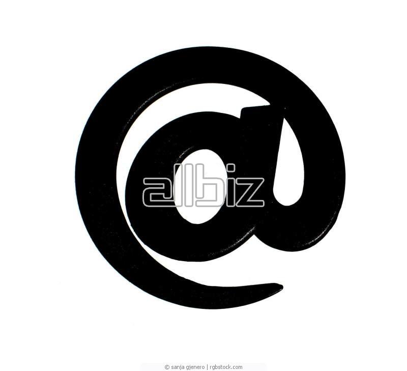 Заказать Электронная почта в сети интернет