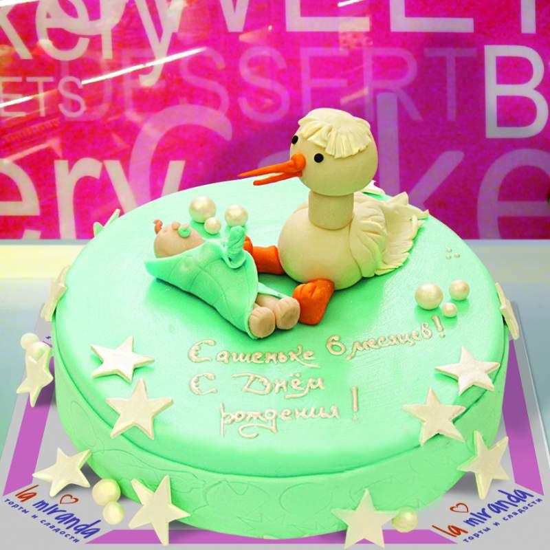 Cakes To Order Order In Tashkent