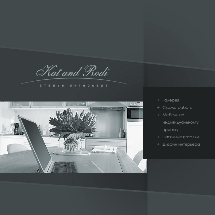 Сайты дизайн студия