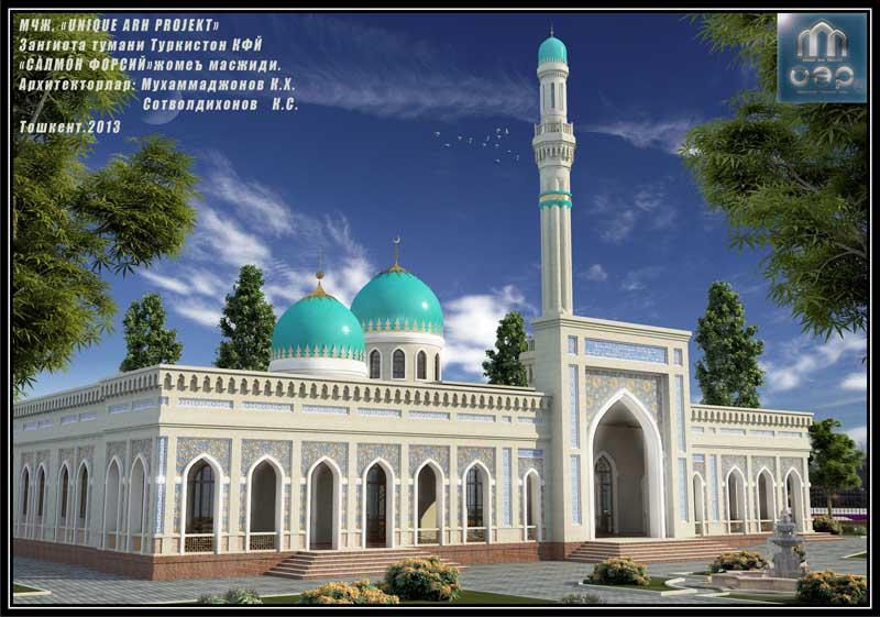Заказать Архитектурное проектирование мечетей (Узбекистан)