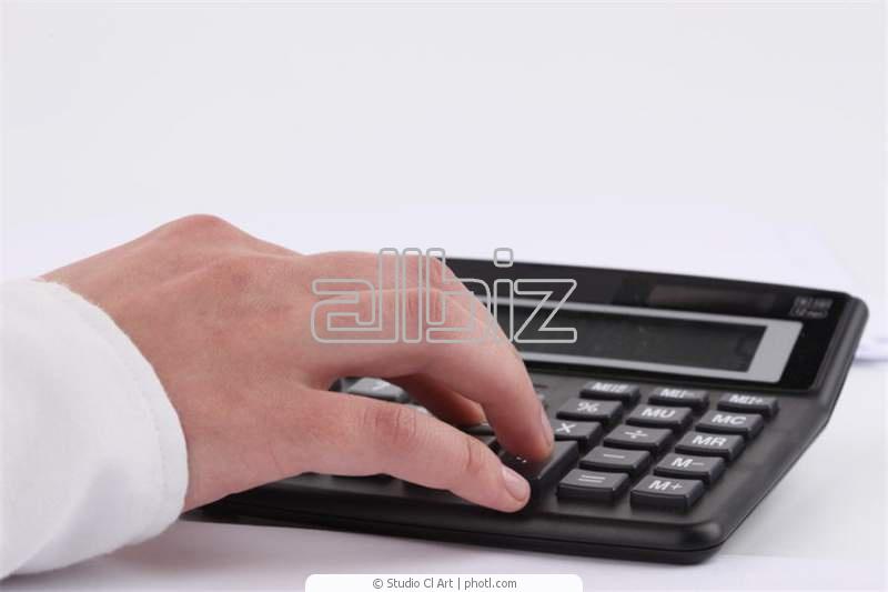 Заказать Финансовый консалтинг