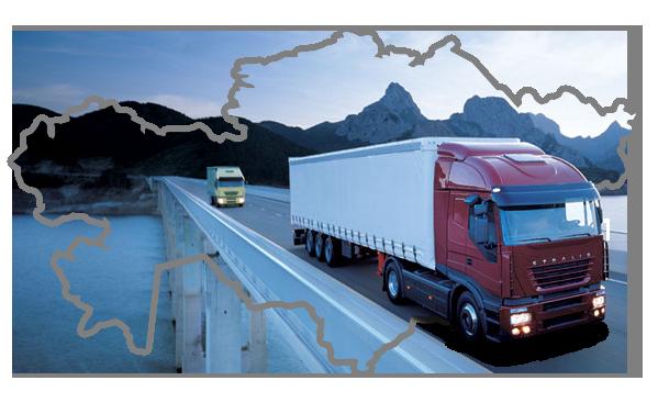Заказать Международная грузоперевозка грузов