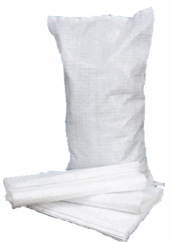 Заказать Индивидуальное изготовление мешков полипропиленовых любых размеров